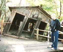 oregonvortex